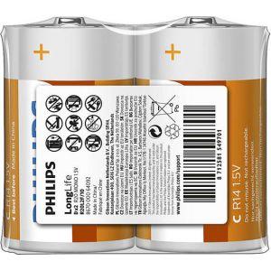 Philips Longlife батерия R20 (D), 2-foil